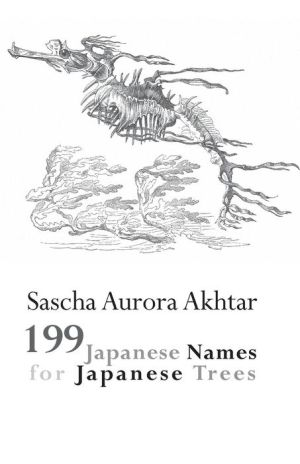 199 Japanese Names for Japanese Trees