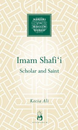 Imam Shafi'i: Scholar and Poet