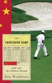 Book Cover Image. Title: The Forbidden Game:  Golf and the Chinese Dream, Author: Dan Washburn