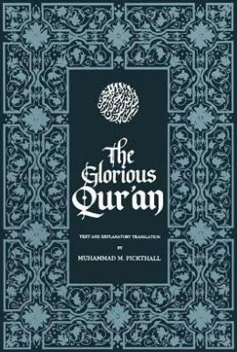 Glorious Qur'an: Arabic and English