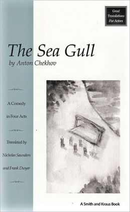 The Sea Gull (Chayka)