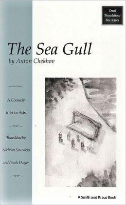 The Sea Gull (Chayka)