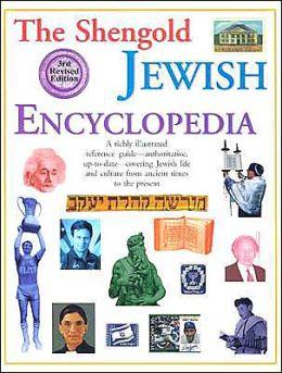 The Shengold Jewish Encyclopedia