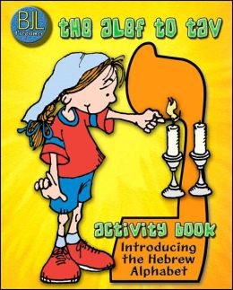 Building Jewish Life: The Alef to Tav Activity Book