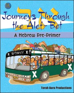 Journey's through the Alef Bet