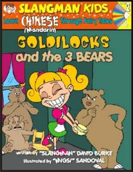 GOLDILOCKS (English to Chinese - Level 2): Learn MANDARIN CHINESE Through Fairy Tales
