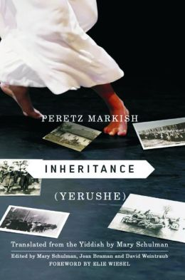 Inheritance / Yerushe