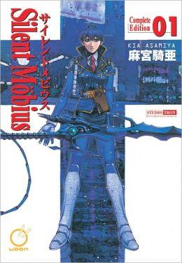 Silent Mobius: Complete Edition, Volume 1