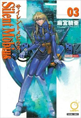 Silent Mobius: Complete Edition, Volume 3
