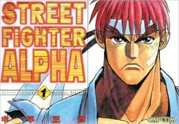 Street Fighter Alpha, Volume 1