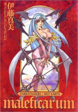 Darkstalkers / Red Earth: Maleficarum, Volume 1