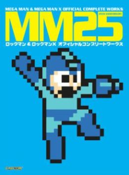 MM25: Mega Man and Mega Man X Official Complete Works