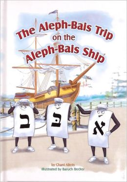 The Aleph Bias Ship on the Aleph Bias Trip