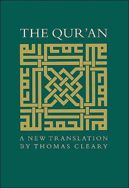 Qur'an: A New Translation