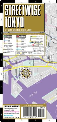 Streetwise Tokyo Map - Laminated City Center Street Map of Tokyo, Japan - Folding Pocket Size Travel Map With Metro (2013)