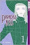 Paradise Kiss, Volume 1