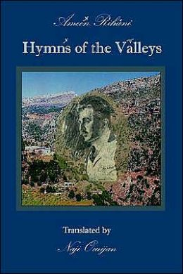 Hymns Of The Valleys