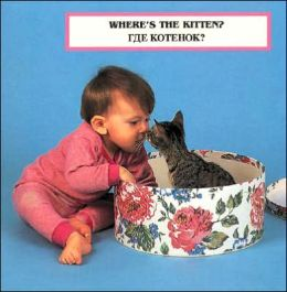 Where's the Kitten? (Russian/English)