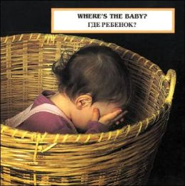 Where's the Baby? (Russian/English)