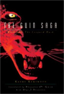 Guin Saga: The Leopard Mask (Book1)