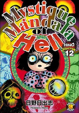 Mystique Mandala of Hell: Hino Horror #12