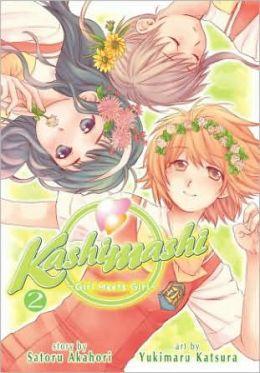 Kashimashi, Volume 2