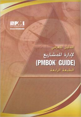 Arabic-GT The Project Mgmt Body Of -4e