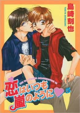 Love is Like a Hurricane, Volume 5 (Yaoi)