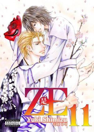 Ze, Volume 11 (Yaoi Manga)