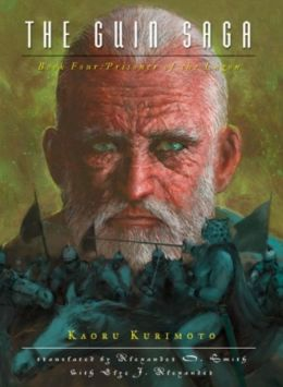 The Guin Saga: Book Four: Prisoner of the Lagon