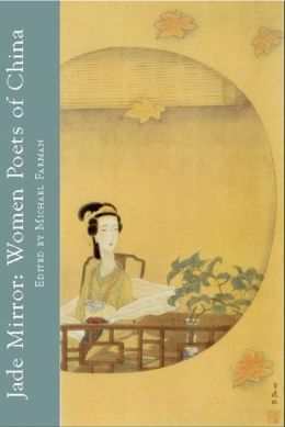 Jade Mirror: Women Poets of China