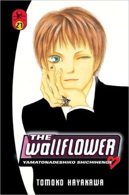 The Wallflower, Volume 27: Yamatonadeshiko Shichihenge