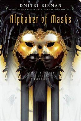 Alphabet of Masks