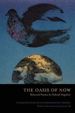 The Oasis of Now: Selected Poems