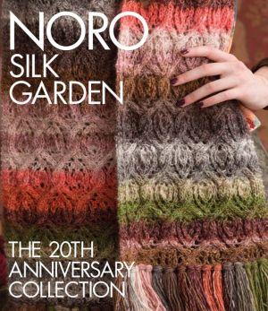 Noro Silk Garden: The 20th Anniversary Collection