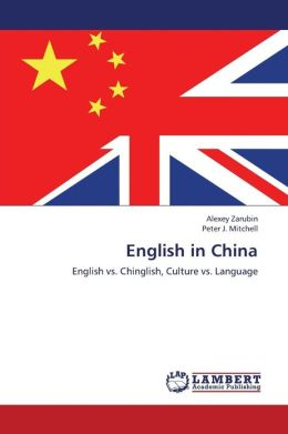 English in China