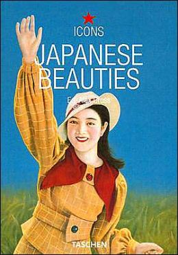 Japanese Beauties: Vintage Graphics, 1900-1970