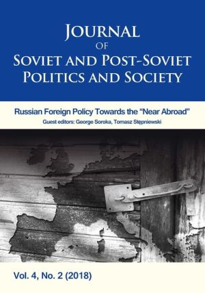 Journal of Soviet and Post-Soviet Politics and Society: 2018/2