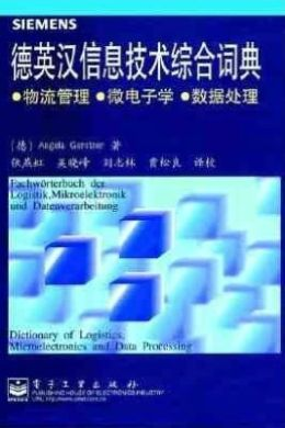 Fachworterbuch der Logistik, Mikroelektronik und Dataverabeitung/Dictionary of Logistics, Microelectronics and Data Processing: Deutsch/English/Chinese