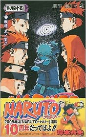 Naruto, Volume 45
