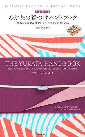 The Yukata Handbook