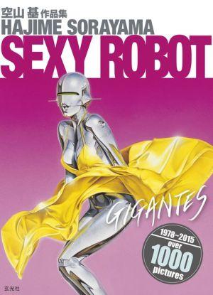 SEXY ROBOT GIGANTES