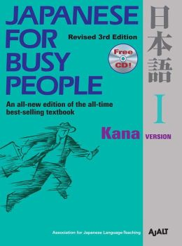 Japanese for Busy People I: Kana Version includes CD