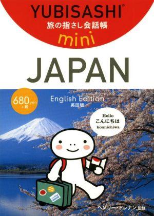 YUBISASHI mini JAPAN Pointing Phrasebook of Journey