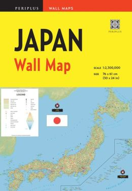 Japan Wall Map First Edition