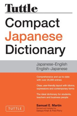 Tuttle Compact Japanese Dictionary, 2nd Edition