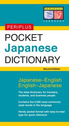 Periplus Pocket Japanese Dictionary: Japanese-English English-Japanese Second Edition