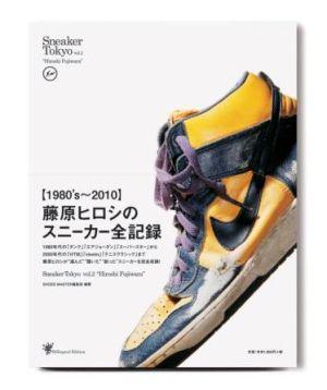 Sneaker Tokyo vol.2 'Hiroshi Fujiwara'