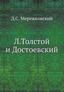 L.Tolstoj i Dostoevskij