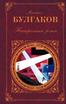 Ivan Vasilevich (Russian edition)